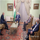 팔레스타인,수반,사무총장,대통령
