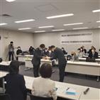 일본,지원,성명,조선대학,배제
