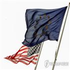 미국,대서양,관계,대응,예정,개선