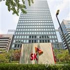 SK,서린빌딩,회장,SK그룹,인수,우선매수권