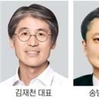 대표,애경그룹,제주항공,인사