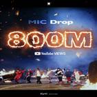 방탄소년단,빌보드,리믹스,뮤직비디오