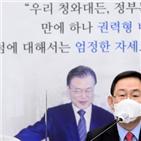 주호영,예산,원내대표,의원,총리