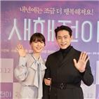 유태오,수영,영화,새해전야,배우