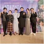 감독,영화,새해전야,배우,유연석,염혜란,사랑,커플,이연희,준비