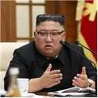 종전선언,북한