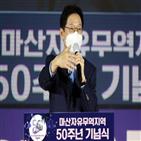 공항,가덕신공항,경제,부울,의원,김경수,지역