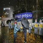 한국,노조,본사,임단협,파업,잠정합의안,합의안