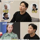 김형우,친구,박은영