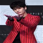 업텐션,결과,음성,멤버,코로나19
