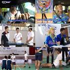 박찬호,고수,이영표,축구야구,생활,체육,승희,모습