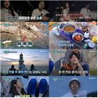 요트원정대,최여진,허경환,장혁,모습,어청도,이야기
