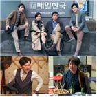 기자,매일한국,배우,한준혁,허쉬,손병호,연기,인물,공감