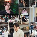 남지아,이동욱,모습,미소,이무기,김범,커플,촬영