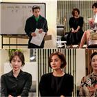 오윤희,펜트하우스,헤라팰리스,입주민,배우,회의,유진,장면
