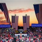대통령,트럼프,바이든,후보,오바마,펜실베이니아,멜라니아,민주당,미시간,대선
