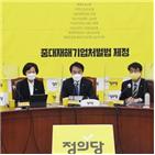 윤석열,총장,법원,결정,직무배제