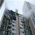 주민,아파트,화재