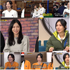 김소연,펜트하우스,활약,SBS