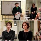 오윤희,펜트하우스,헤라팰리스,유진,입주민,배우,이지아