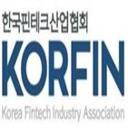 디지털,금융,소비자,개정안,전자금융거래법,경쟁