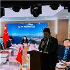 행사,중국,대한,연태시,에스