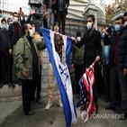 이란,이스라엘,테러,암살,보복,정부,이번,주장