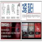 마스크,필터,교체,광고,제품,성능