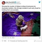 호주,중국,대변인,아프가니스탄,범죄,외교부