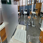 출원,칸막이,올해,관련,특허출원,테이블