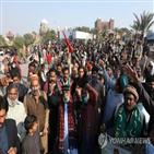 집회,파키스탄,야권,체포,코로나19,당국,정부