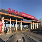 백두산,고속도로,바이,단축,개통,중국