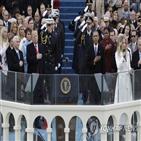 대통령,트럼프,바이든,취임식,당선인,참석