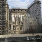 노트르담,파리,대성당,지붕