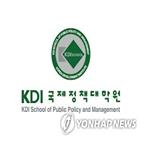 강좌,강의,지속가능발전,한국
