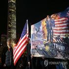 트럼프,중국,대통령,바이든,아시아,운동가,민주화,신장,민주주의