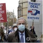 영국,어업,합의,협상,양측,브렉시트,런던,수석대표
