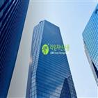 펀드,라임자산운용,금융위,운용,취소