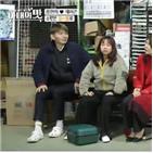 홍현희,부부,김형우,아버지,구입,박은영,위해,모습,사람