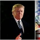 비자,국토안보부,트럼프,요건,강화,발급