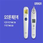 체온계,측정,체온,의료기기,고막,온도,글로벌,브랜드