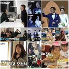 부부,김형우,위해,아버지,아내,박은영,모습,시아버지,사람,고사
