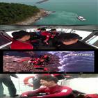 온주완,바다,바다경찰2,방송,구조,무인도
