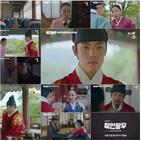 중전,철종,김소용,얼굴,궁궐,철인왕후,영혼,영상,신혜선