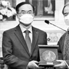 신부,김대건,기념메달