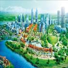 컨소시엄,스마트시티,부산,한화에너지,에코델타