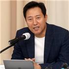 시장,서울시,대선,선거,준비,대한,서울