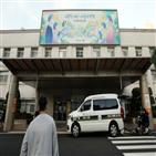 병상,중환자,추가,대본,생활치료센터,환자