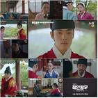 중전,철종,김소용,얼굴,궁궐,철인왕후,하이라이트,방송