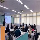 소셜벤처,제품,문제,교육,지역,해결,창업교육